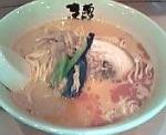 「坦々麺」@魂麺の写真
