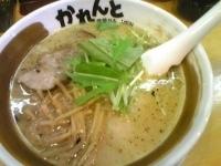「塩ラーメン」@焙煎RA-MENかれんと 川越市駅店の写真