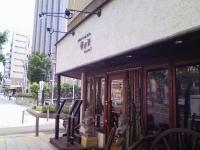 「あじ玉らーめん」@こだわりらーめんカフェ 壺水天 南堀江店の写真