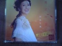 「つけそば」@中華蕎麦 とみ田の写真