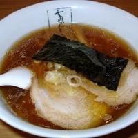 「醤油ラーメン 850円」@支那そばや イオンレイクタウン店の写真