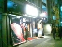 「鯛らーめん+味玉(¥700+¥100/クーポン)」@麺屋 あ。うん 秋葉原店の写真