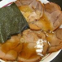 「スーパーちゃーしゅう麺 ¥880」@らーめん 福よし 館林店の写真
