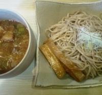 「つけ麺 小(1.5玉)」@麺や 高倉二条の写真