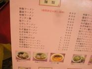 CHINESE CAFE MOMO image