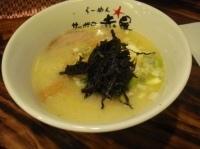 「塩ラーメン(500円)」@らーめん サッポロ赤星の写真
