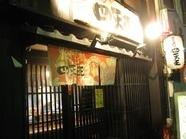 ラーメン四天王 (豊橋店) image