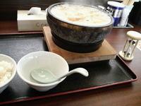 「石焼うま煮野菜みそらーめん「半ライス付き」+餃子(819円+23」@石焼らーめん 火山 春日部店の写真