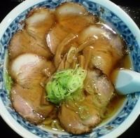 「熊谷ラーメン(チャーシューメン)」@らーめん茜やの写真