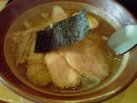 「魚系ダシ塩ら~めん」@わのやの写真