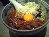 「江戸きんカリー麺」@麺屋武蔵 江戸きんの写真