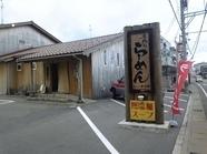 よっしー製作所 image