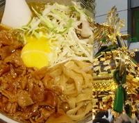 「江戸きんカリー麺 900円」@麺屋武蔵 江戸きんの写真