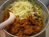 「カリー麺生卵抜き850円」@麺屋武蔵 江戸きんの写真
