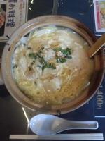 「ワンタン土鍋麺」@天一坊の写真