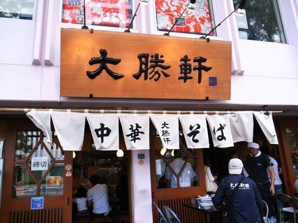 箸を止めずに完食できるか!?東京で大盛りつけ麺が食べられるお店まとめ