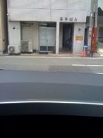 「ラーメン かた麺」@元気一杯の写真