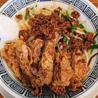 「汁なし排骨担々麺 3辛」@希須林 赤坂店の写真