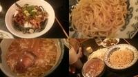 「野菜つけめん+地鶏丼」@麺屋 いっこくの写真