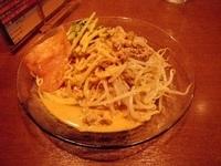 「冷やし坦々麺」@中華ダイニング 好鴨の写真