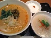 「坦坦麺セット(¥950)」@謝朋殿 粥餐庁 仙台エスパル店の写真