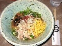 「梅涼麺 900円」@与ろゐ屋の写真