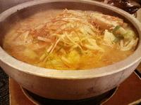 「石焼野菜東風雷麺」@石焼らーめん 火山 滝谷町店の写真