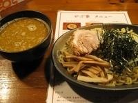 「味噌カレーつけ麺750円(ぱどクーポンにて650円)」@らーめん やぶ家の写真