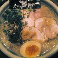 「響肉増し(麺カタメ・こってり) \950」@食彩麺酒房 響の写真