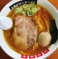 「赤みそラーメン+地鶏の煮玉子」@土佐ジローラーメン はりまやの写真