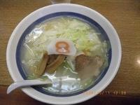 「野菜らーめん」@8番らーめん 本店の写真
