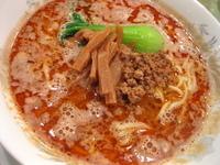 「担々麺¥850」@四川担々麺・麻婆豆腐専門店 担々亭の写真