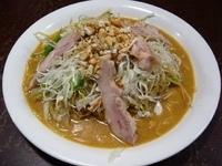 「冷し担々麺(大盛り)」@橙の写真