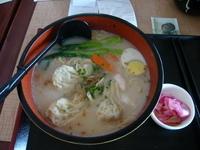 「海老ワンタン麺 49元(約710円)」@豪普生達餐飲Hope Starの写真