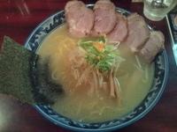 「塩チャーシュー麺」@麺屋 鎌倉山の写真