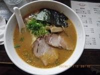 「味噌ラーメン」@好麺の写真