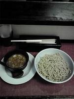 「つけ麺 大盛り(760円)」@自家製太打麺 せい拉の写真