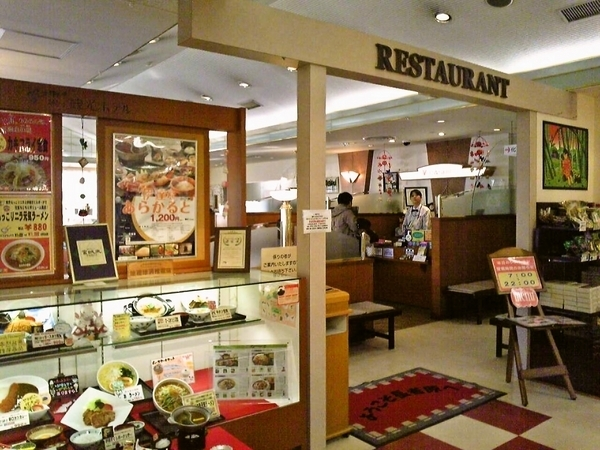 東北自動車道 長者原SA(下り)レストラン image
