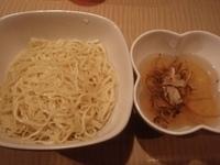 「10月限定 フランス産鴨のフォアグラと松茸のコンソメロワイヤル風」@菜の写真