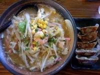 「ちゃんぽん¥680+餃子(サービス期間中のため)」@麺創 天風 柏の森店の写真