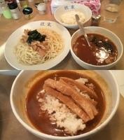 「カレーつけめん・ミニライス付」@手打ちつけ麺 欣家の写真