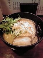 「味噌らーめん780円+中盛(1.5玉240g)60円」@旬麺しろ八の写真