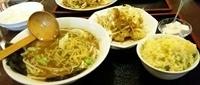「ラーメン定食(ランチメニュー)」@天一坊の写真