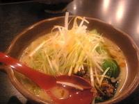 「担々麺 750円」@麺屋 徳兵衛の写真