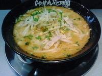 「黄金の味噌ラーメン」@らあめん花月嵐 新秋津駅前店の写真