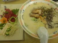「高菜ラーメン 「585円」」@草千里レストハウスの写真