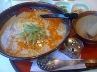 「坦々麺(800円)」@糸ぐるま 横浜西口店の写真