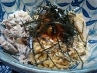 「辛ネギ味噌油そば750円」@イケ麺の写真
