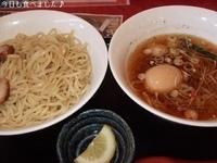 「つけめん(しょうゆスープ・麺300グラムで900円)」@がちんこらーめん道 柊 貝塚本店の写真