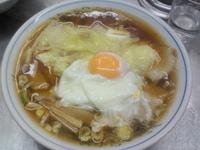 「チャーシューワンタン麺+卵」@江ぐちの写真